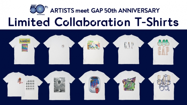 """ARTISTS meet GAP 50th ANNIVERSARY"""