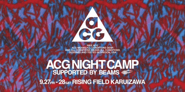 「ACG NIGHT CAMP supported by BEAMS」