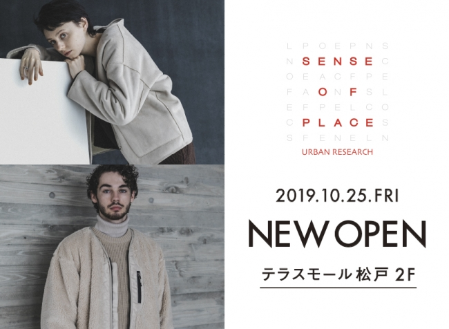 SENSE OF PLACE by URBAN RESEARCH テラスモール松戸店 OPEN!!