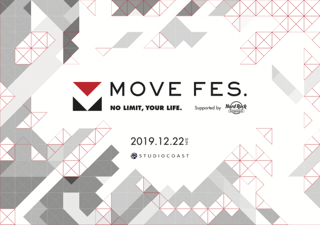 ALS啓発フェス、アーティスト追加発表「MOVE FES. 2019 Supported by Hard Rock Experience」