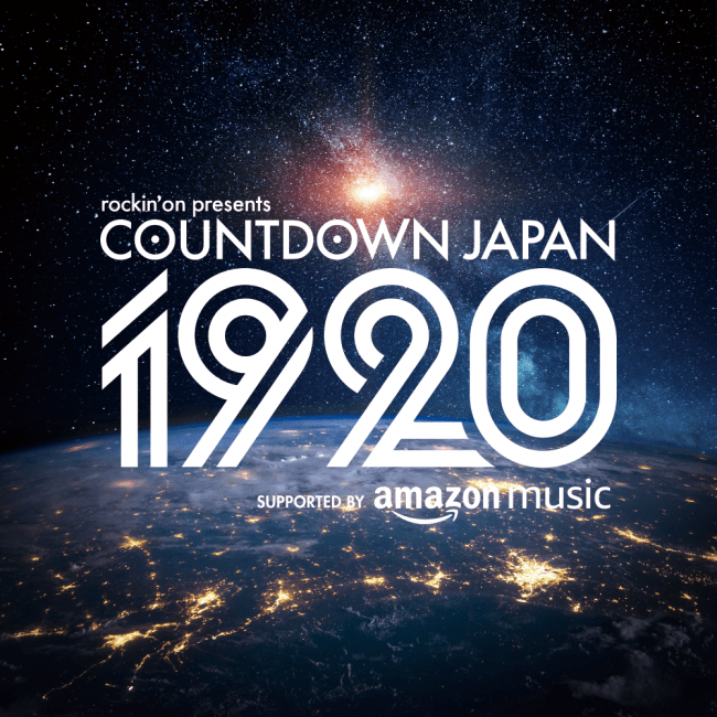 Amazon Music、『COUNTDOWN JAPAN 19/20』特別協賛に決定!